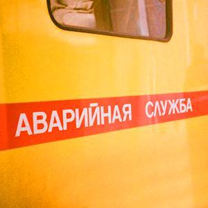 Аварийные службы Онегы