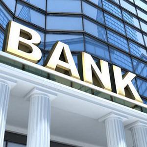Банки Онегы