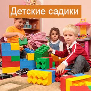 Детские сады Онегы