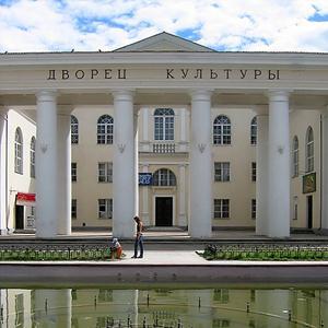Дворцы и дома культуры Онегы