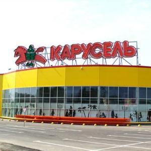 Гипермаркеты Онегы