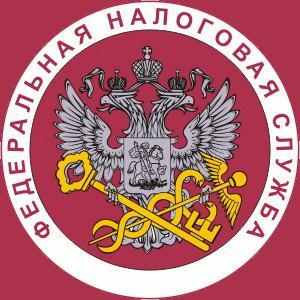 Налоговые инспекции, службы Онегы