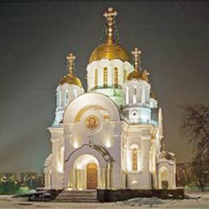 Религиозные учреждения Онегы