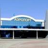 Аэропорты в Онеге