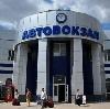 Автовокзалы в Онеге