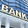 Банки в Онеге