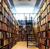 Библиотеки в Онеге