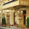 Гостиницы в Онеге