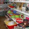 Магазины хозтоваров в Онеге