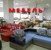 Магазины мебели в Онеге