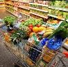 Магазины продуктов в Онеге
