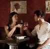Рестораны, кафе, бары в Онеге