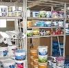 Строительные магазины в Онеге