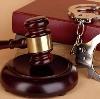 Суды в Онеге