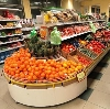 Супермаркеты в Онеге