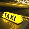 Такси в Онеге