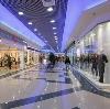 Торговые центры в Онеге