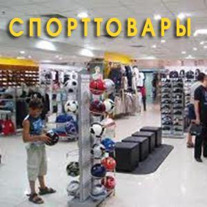 Спортивные магазины Онегы